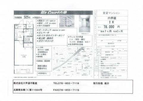 biwa466_ks.jpg