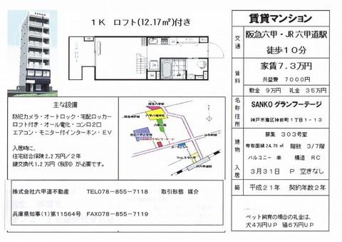 kamimae481_ks.jpg