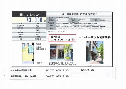 kamimae513_ks.jpg