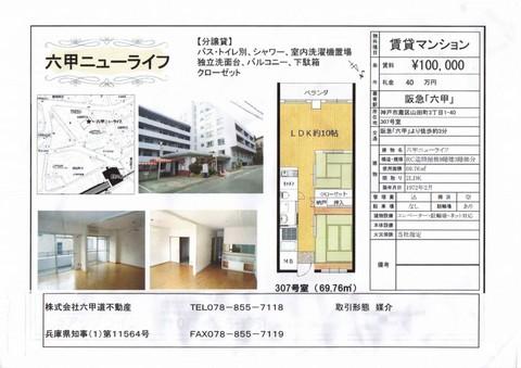 yamada447_ks.jpg