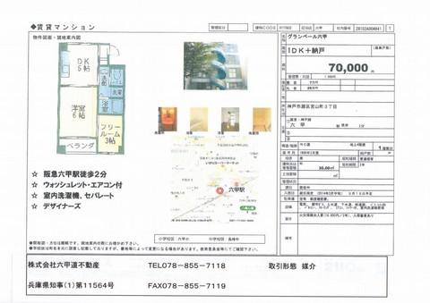 miyamae544_ks.jpg