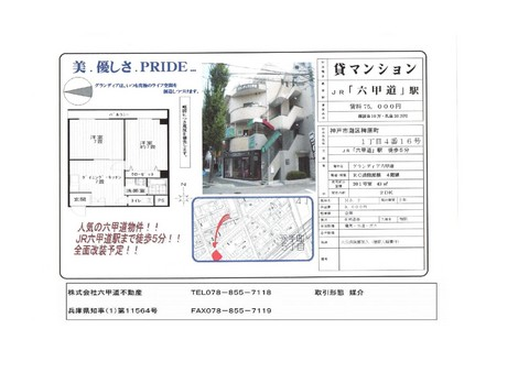 hiehara0603.jpg