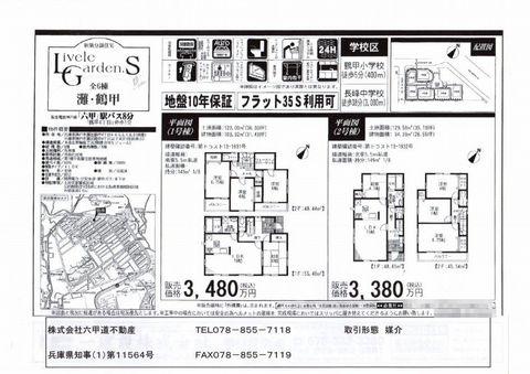 turukabuto568_ks.jpg