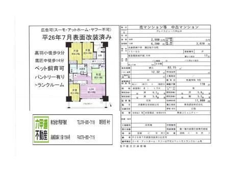 140806sakura.jpg