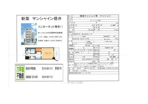 140821徳井町2.jpg