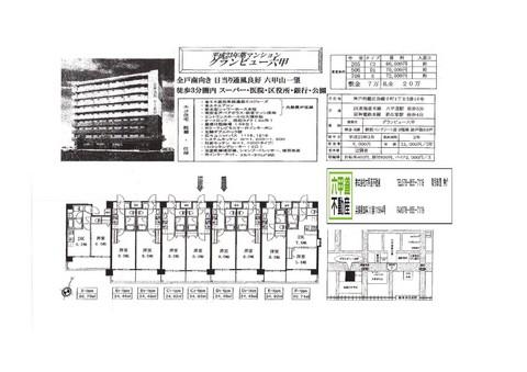 140821烏帽子町.jpg