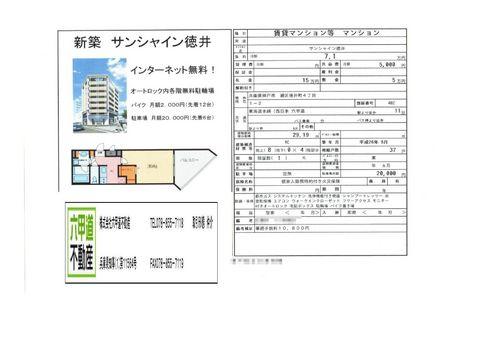 141024徳井町.jpg