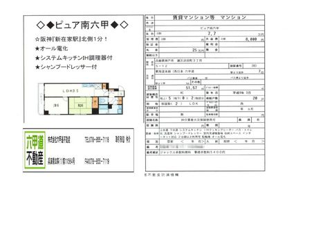 141024浜田.jpg