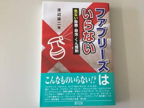 blogIMG_7354.jpg