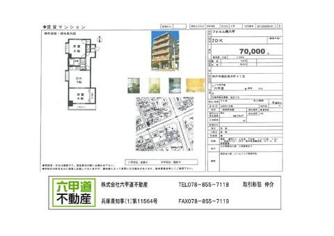 141130徳井町.jpg