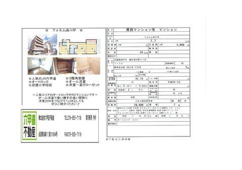 141130徳井町2.jpg