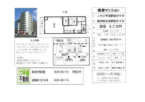 141203友田町1.jpg