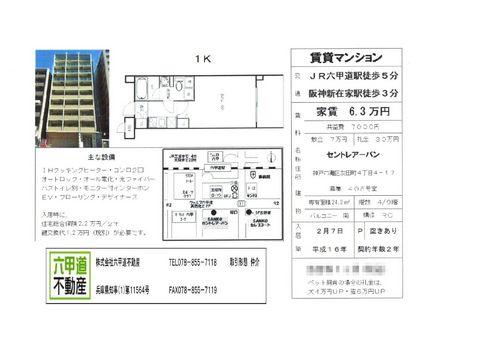 141203友田町2.jpg
