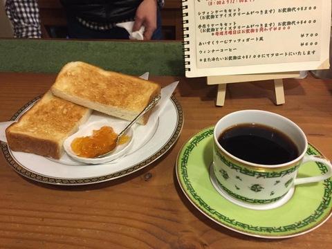 blogIMG_8062.jpg