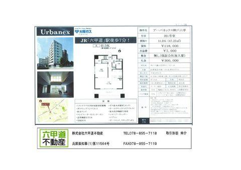 150107琵琶町.jpg