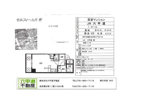 150114友田602.jpg