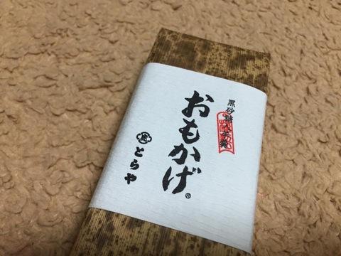 blogIMG_8325.jpg