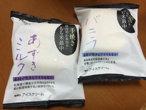 blogIMG_8500.jpg
