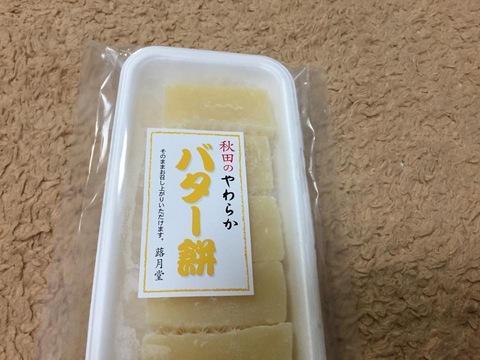 blogIMG_8625.jpg
