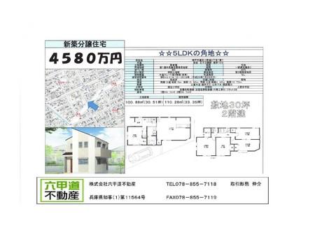 150307上野通.jpg