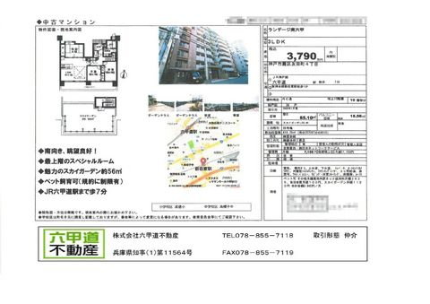 150406友田町.jpg