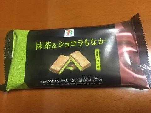 blogIMG_9486.jpg