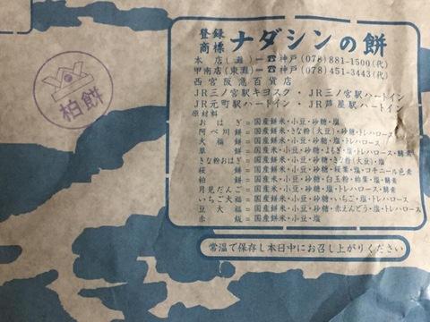 blogIMG_9588.jpg