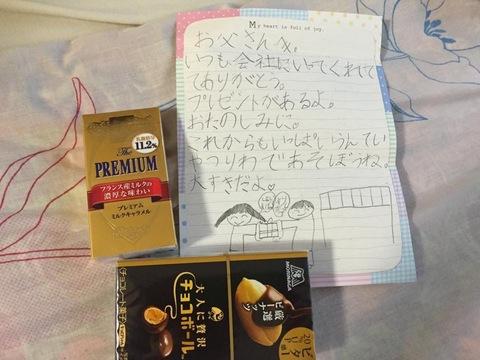 blogIMG_0529.jpg