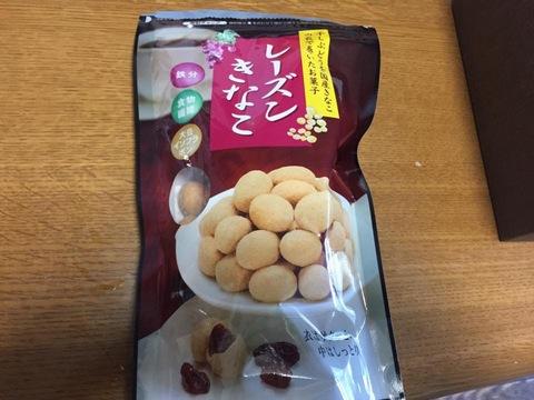 blogIMG_0522.jpg