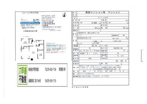 150801山田1.jpg