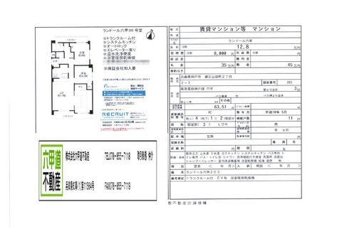 150801山田2.jpg