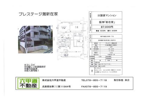 150806浜田.jpg