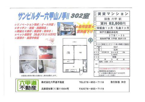 150806赤松1.jpg