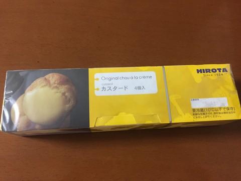 20150810blog.jpg