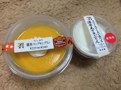 blogIMG_2140.jpg