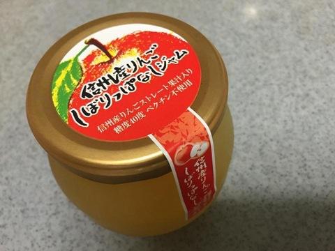 blogblogIMG_2222.jpg