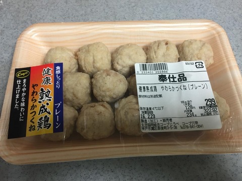 blogIMG_3555.jpg