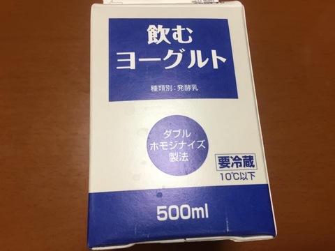 blogIMG_3689.jpg