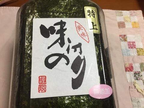 blogIMG_3880.jpg