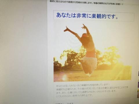 blogIMG_5298.jpg