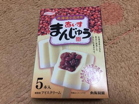 blogIMG_5649.jpg