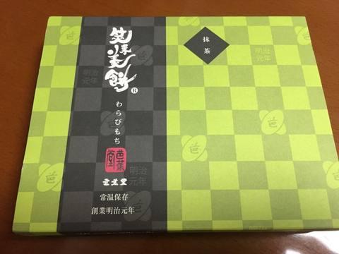 blogIMG_6498.jpg