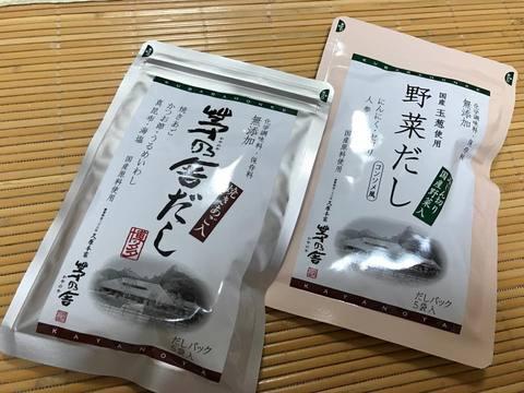 blogIMG_6684.jpg