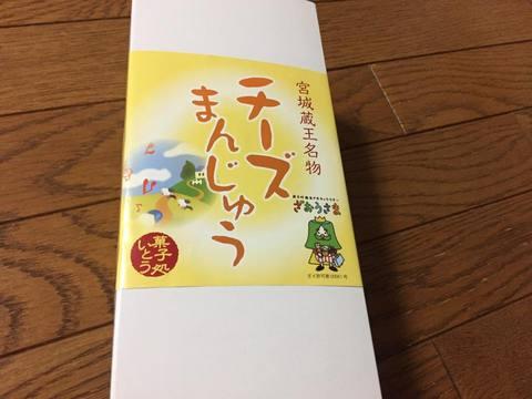 blogIMG_6657.jpg