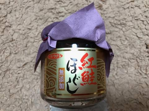 blogIMG_7125.jpg