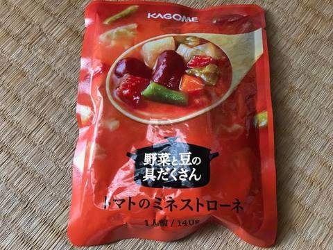 blogIMG_7159.jpg
