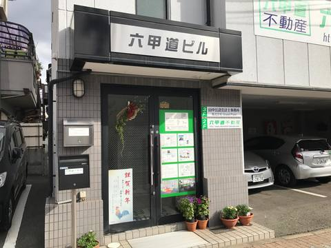 blogIMG_7672.jpg
