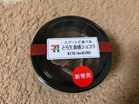 blogIMG_7897.jpg