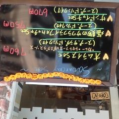 10/24(土) 本日のサタデーセット