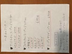 5/21(土) 本日のランチ